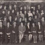 Передовики образования Ягоднинского района 1964